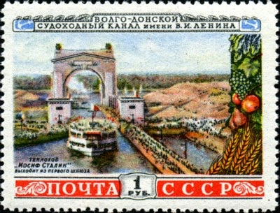 Lenin Volga_Don Shipping Canal and motor ship ¬_Joseph Stalin_Stamp of the USSR_ 1953