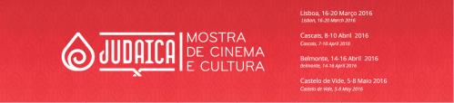A Judaica - Mostra de Cinema e Cultura2