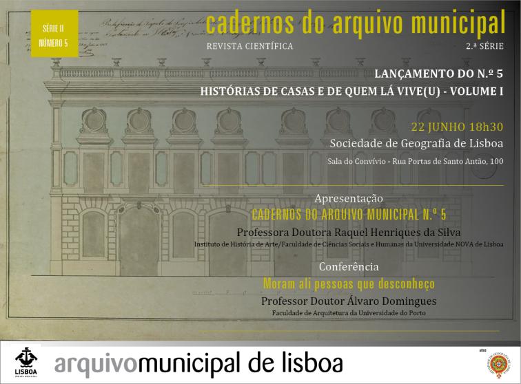 cadernos_arquivo_municipal